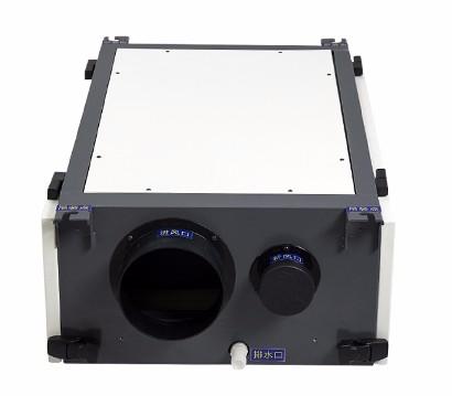 BL-830D-DJH 30L/d